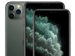 最新爆料:苹果或在2020年发布5款iPhone
