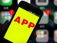 违法采集个人信息,光大银行、微店等 100 款 App 被下架整改