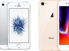 消息称 2020 款苹果 iPhone SE 2 有望被命名为 iPhone 9