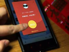 """微信上线新玩法,今年春节可以""""当面""""给红包了!"""