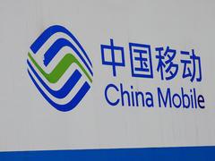 中国移动:为疫区前线提供免停机服务