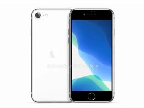 苹果准备就绪:iPhone SE2 代即将开始大范围量产