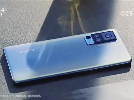 5G手机厚度刷新纪录,vivo X50薄至7.49mm