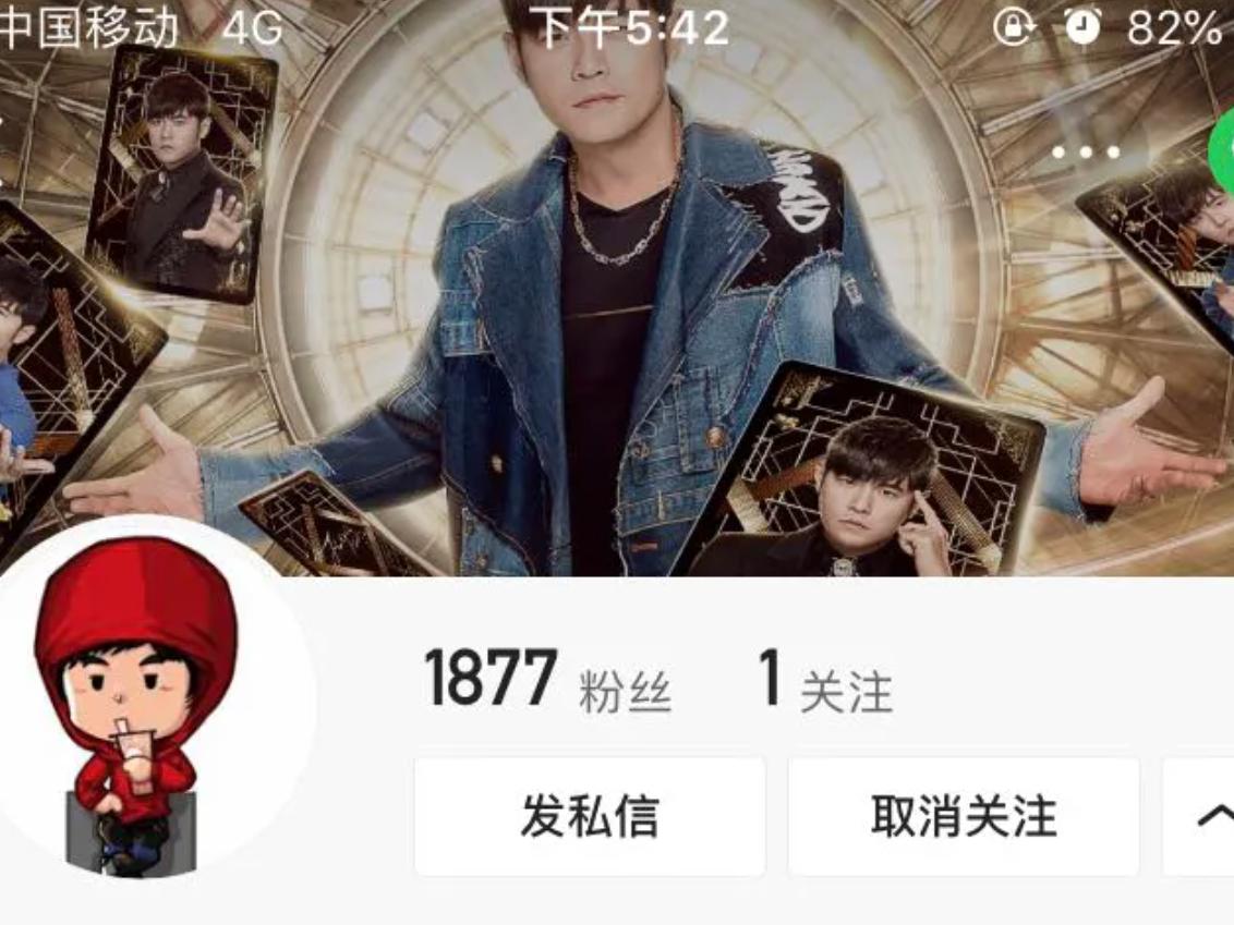 周杰伦入驻快手,他终于有中文社交媒体了