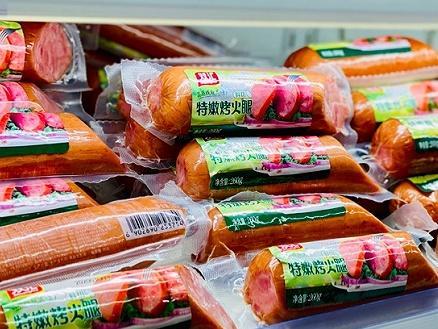 双汇与香港餐饮公司成立合资公司,将在内地开餐厅