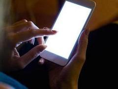 """你的聊天内容可能""""被窃听""""?一次都没打开的 App,却向外传输数据"""
