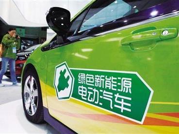新能源汽车淘汰太快,数据告诉你该不该买很贵的