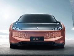 恒大汽车首款实车恒驰1曝光:基本符合概念图设计
