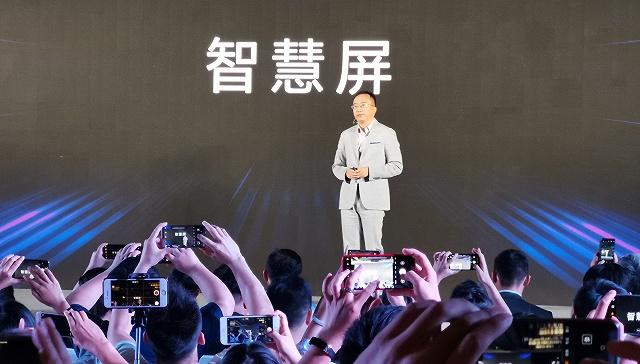 荣耀发布新品类智慧屏,8月中旬正式推出