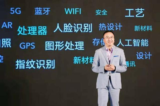 探索电视的未来:荣耀首款智慧屏8月发布,华为新系统有望亮相