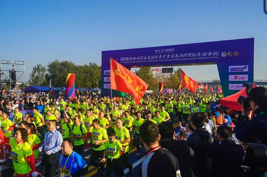 9.22 衡水湖国际马拉松:双金赛事,首日预报名人数超2万!
