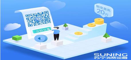 苏宁消费金融获发明专利 科技赋能驱动普惠金融
