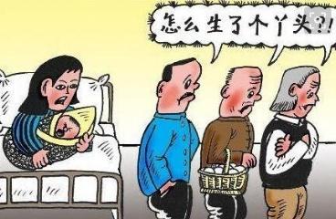 中国农村单身的大龄男人怎么办?