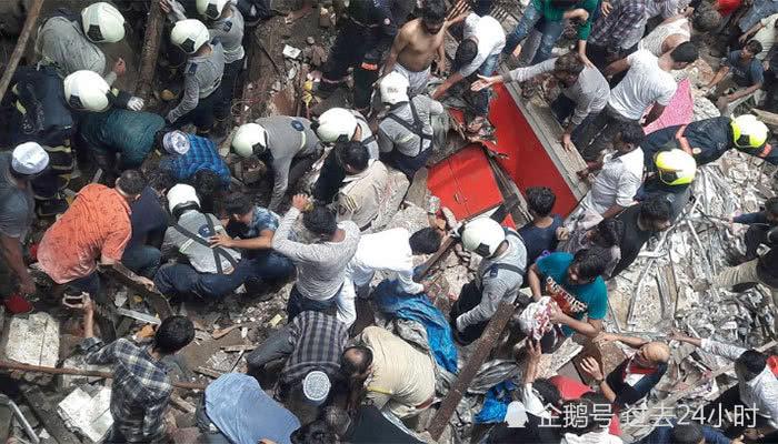印度又一幢楼房倒塌,系一周内的第二起塌楼事故