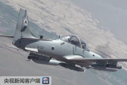 阿富汗安全部队发动空袭造成数十人伤亡