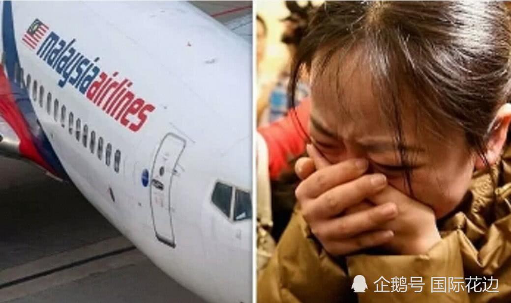 MH370航班起飞前曾装载不明重物,坐实飞机遭劫持猜测?
