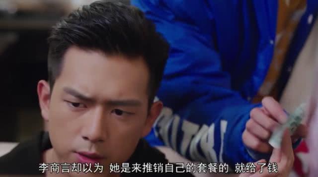 亲爱的,热爱的:杨紫去看男神比赛,李现拿下冠军,终于开始反撩