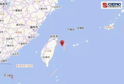台湾花莲县海域发生3.7级地震