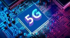 华为5G芯片率先完成全部测试