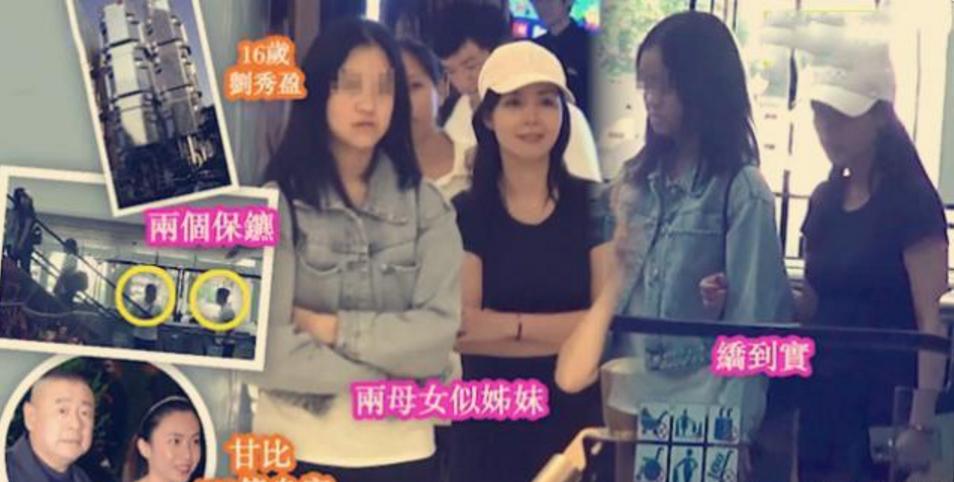 """赢家不只要甘比,大刘前女友成为""""脱刘者""""靠收息年过一亿"""