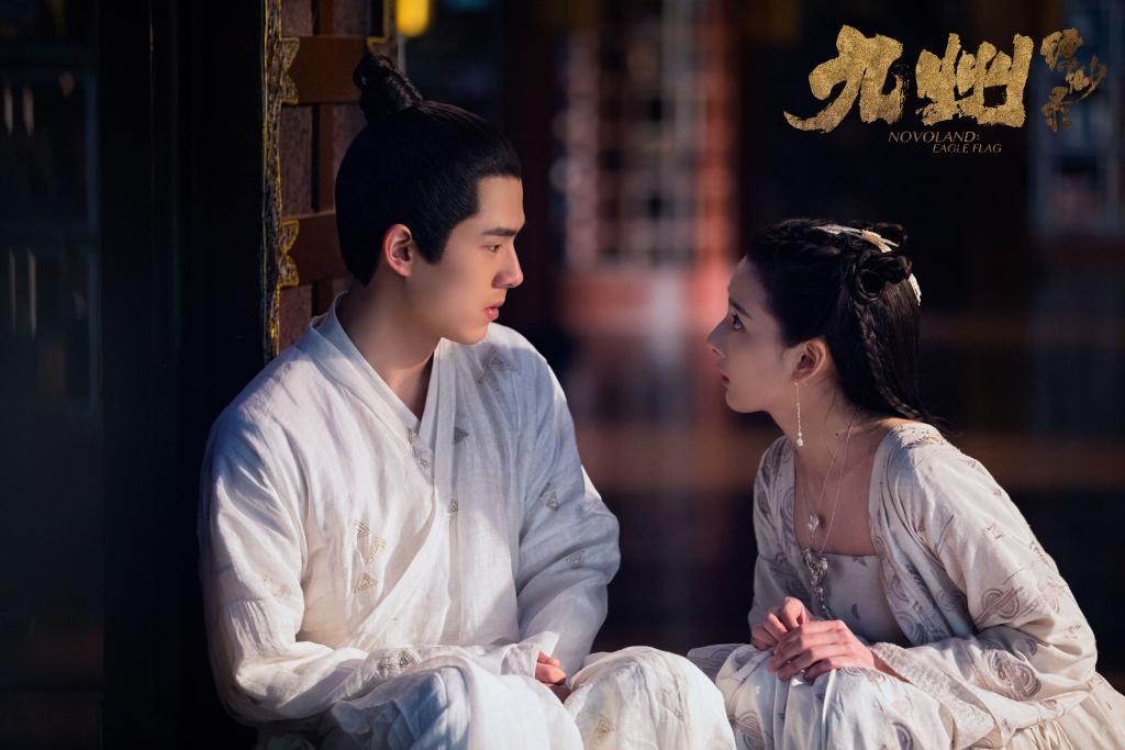 刘昊然宋祖儿《缥缈录》今晚开播 网友:不到最后一刻不置信