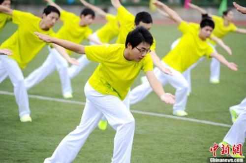 体育总局:全国各企事业单位和社区建立工间操制度