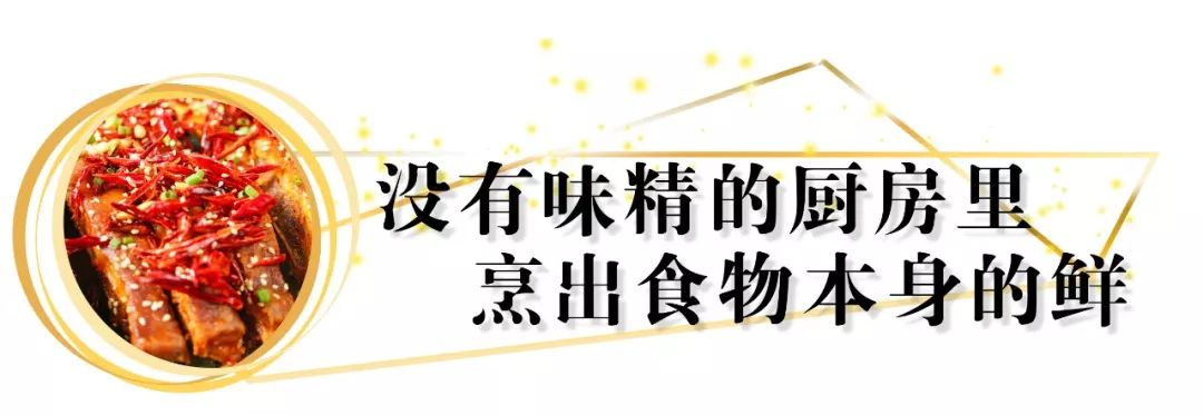 徐州最高的云端餐厅,野不呼的伏羊节被星级名厨搞成这样!刷新三观!