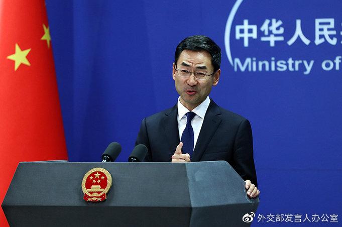 外交部回应蔡英文涉港言论:不要跳出来假扮慈悲