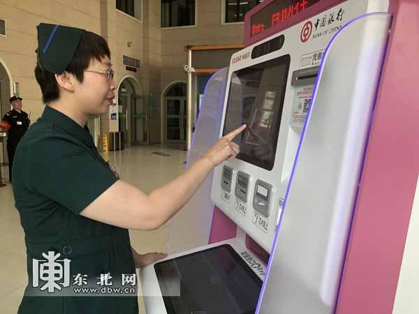 """哈尔滨市儿童医院智慧医疗""""门诊自助服务系统""""上线啦 """"一站式""""挂号缴费打印报告"""