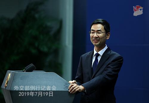 中方回应美国制裁伊朗波及中国公司:已向美方提出交涉