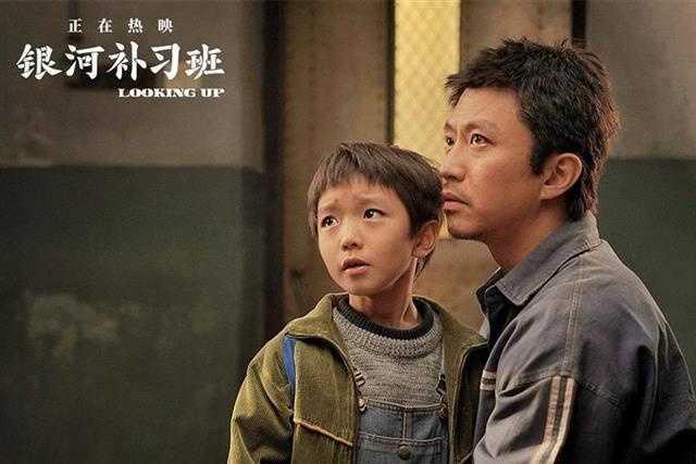 邓超新片《银河补习班》果然成爆款,看完这部电影的男人都想当个好爸爸