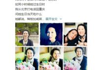 陈坤晒合影为母亲庆生:谢谢母亲的言传身教