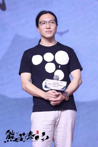 《我从中国来之熊猫泰山》启动 大熊猫当主角