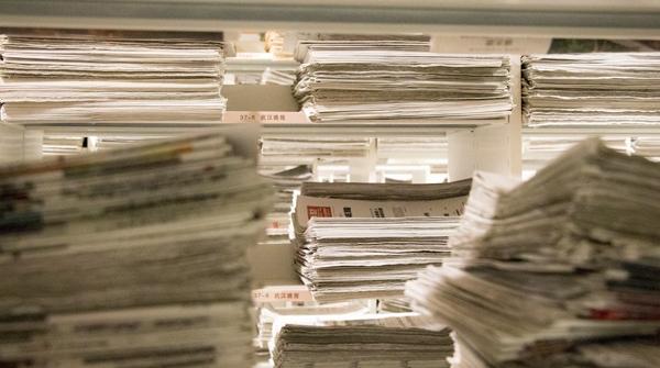 新民晚报创刊90周年征文|我和新民晚报的缘分