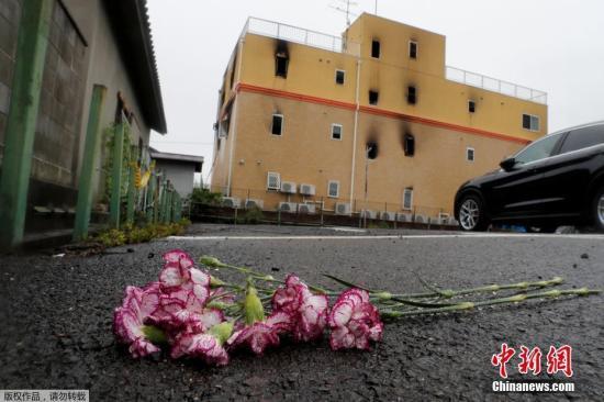 京都动画社长冀早日拆除失火建筑 改建公园立纪念碑
