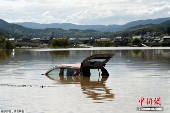 """日本多地发最高级别""""大雨特别警报"""" 紧急疏散数万人"""