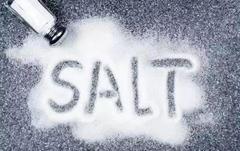 咸咸咸!中国人吃盐全世界最多,当务之急是减钠