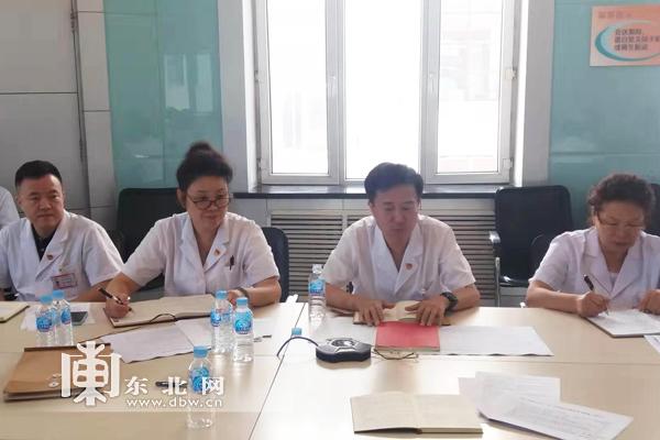 """黑龙江省医院召开落实""""看病不求人""""工作部署推进会"""