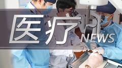 """""""翼然教育基金""""赣州泌尿外科医师培训基地揭牌 上海专家开展医疗技术帮扶"""