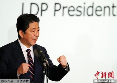 日媒:日本56%的受访者反对在安倍执政期内修宪