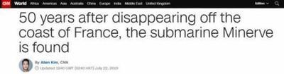 """失踪半个多世纪后 法国""""密涅瓦""""号潜艇终被找到"""