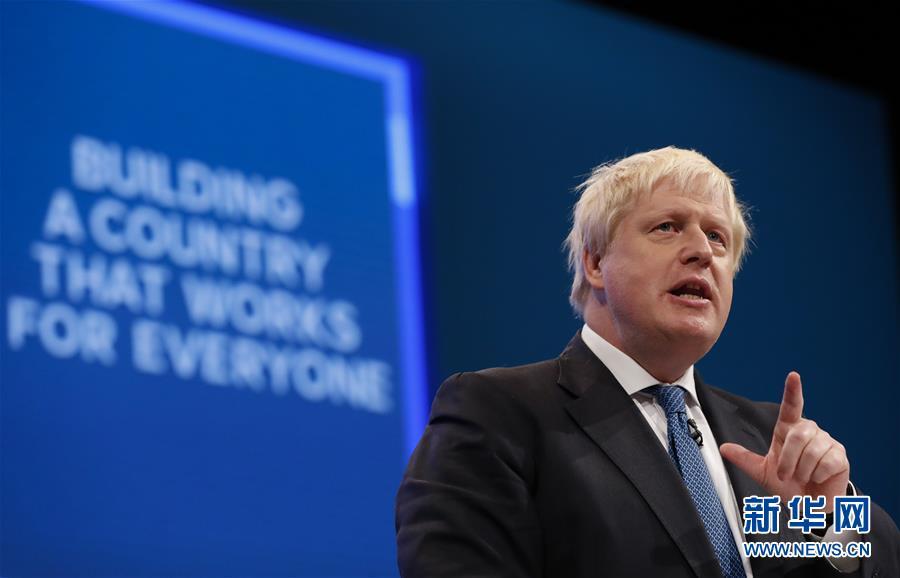 鲍里斯·约翰逊将接任英国首相