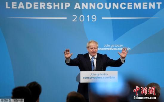 鲍里斯·约翰逊赢得英保守党领袖和首相的竞选