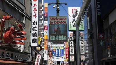 """""""十连休""""刺激消费抵消出口颓势,日本经济增长可能需要更多黄金周"""