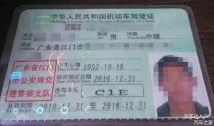 8月起,持有这些驾驶证每年必须审验 不来直接吊销