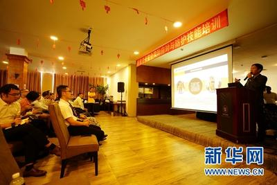 """中国驻斯里兰卡大使馆主办""""斯里兰卡安全风险应对与防护技能培训""""主题讲座"""