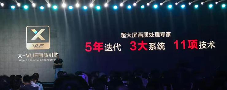 极米发三款新品:推投影真4K、无开机广告,还有一个便携音乐控制器