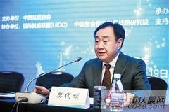 重庆将建国际肿瘤防治培训基地