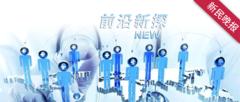 肾性贫血新药根植于中国临床研究