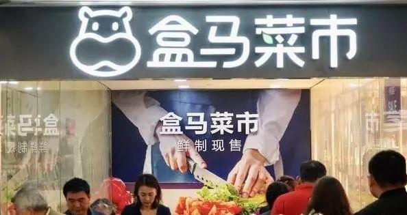 """""""现蒸""""青团居然是前一天做的,""""盒马菜市""""销售过期食品被罚款5万元"""